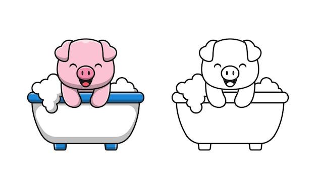 Cochon mignon dans les pages de coloriage de dessin animé de bain pour enfants