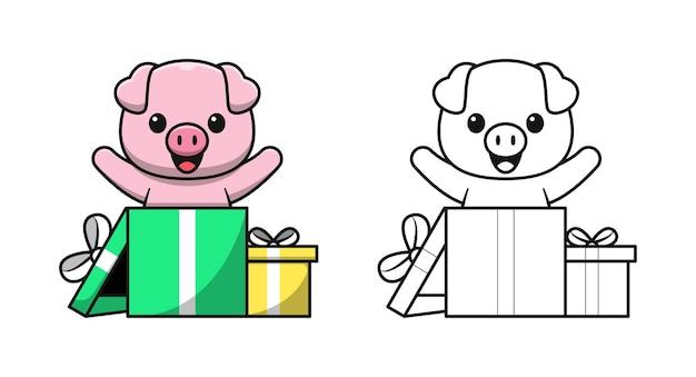 Cochon mignon dans des pages à colorier de dessin animé pour les enfants