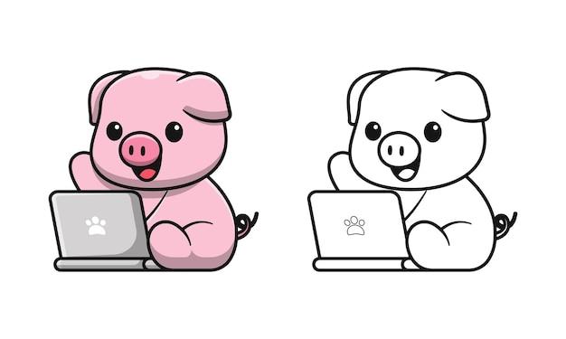Cochon mignon jouant des pages de coloriage de dessin animé pour ordinateur portable pour les enfants