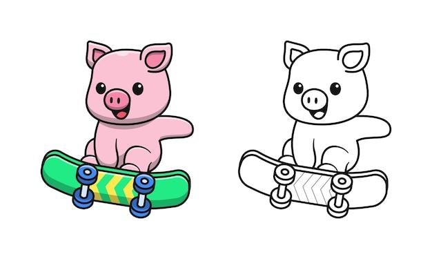 Cochon mignon jouant des pages de coloriage de dessin animé de skateboard pour les enfants