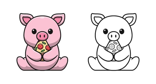 Cochon mignon mangeant des pages de coloriage de dessin animé pour les enfants