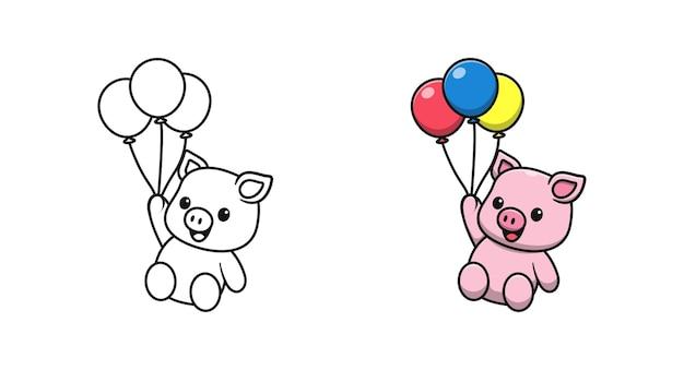 Cochon mignon tenant des pages de coloriage de dessin animé de ballon pour les enfants