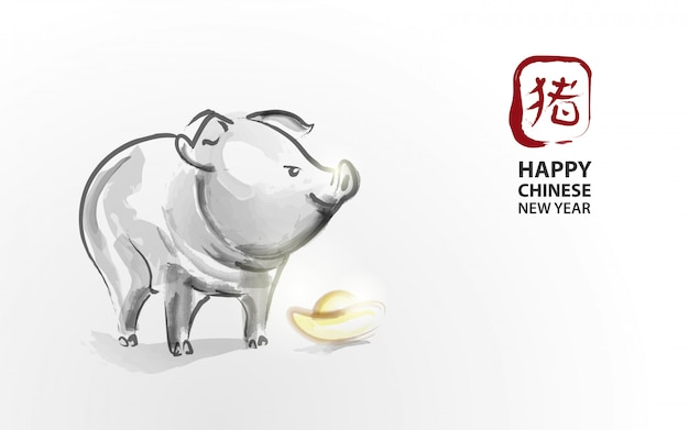 Cochon zodiac 2019 en style pinceau à encre. joyeux nouvel an chinois