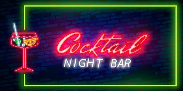 Cocktail au néon du night club