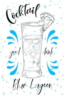 Cocktail lagon bleu. boisson dessinée à la main sur fond blanc. illustration vectorielle.