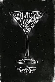 Cocktail de manhattan avec lettrage sur style tableau