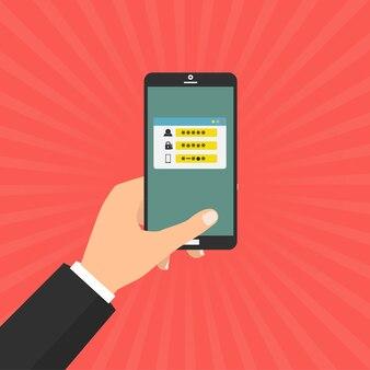 Code sms pour se connecter au système avec mot de passe protégé