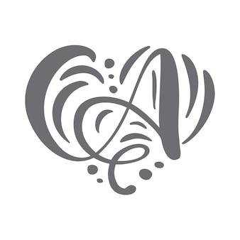 Coeur amour vecteur hand drawn calligraphique scandinave lettre a logo mariage floral design