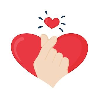 Coeur de doigt dessiné à la main