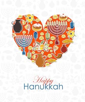 Coeur avec insigne de logotype happy hanukkah dessiné à la main et typographie d'icône lettrage dessiné à la main