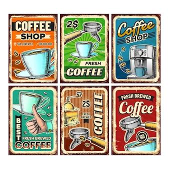 Coffee shop creative publicité affiches set vector. tasse de boisson énergisante et grains torréfiés, machine à café et filtre sur des bannières promotionnelles. cafétéria concept modèle style illustrations couleur