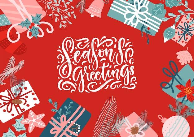 Coffrets cadeaux de noël. salutation de noël avec des cadeaux décorés emballés dans un style plat. salutations de la saison lettrage citation dessinée à la main.