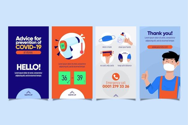 Collecte de publications instagram sur la prévention de covid-19