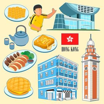 Collection d'architectures et de plats attrayants de hong kong dans un style plat