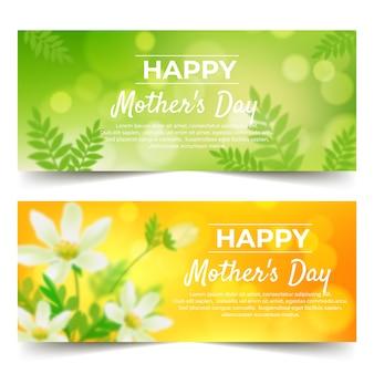 Collection de bannière de fête des mères floue