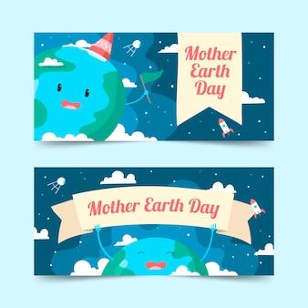 Collection de bannière de jour de la terre mère dessinée à la main