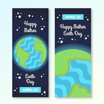 Collection de bannières design plat de la fête des mères