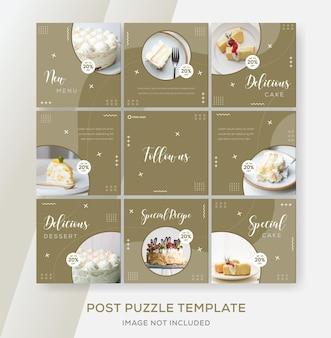 Collection de bannières de gâteaux pour le puzzle de flux instagram de médias sociaux
