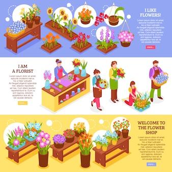 Collection de bannières horizontales de fleuriste