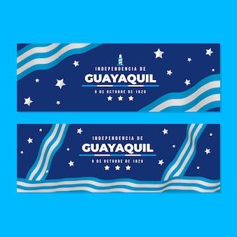 Collection de bannières indépendantes réalistes de guayaquil