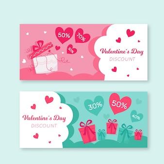 Collection de bannières de vente saint valentin