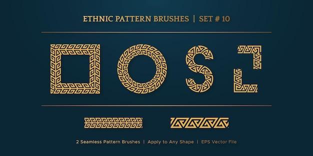 Collection de cadres de bordures de motifs géométriques grecs anciens vintage
