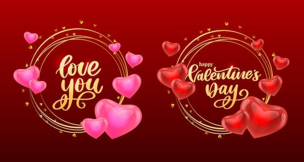 Collection de cadres de la saint-valentin