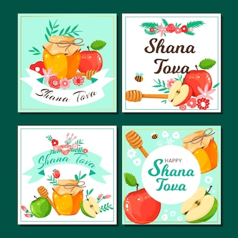 Collection de cartes rosh hashanah
