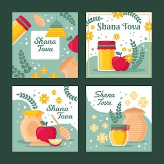 Collection de cartes de voeux shana tova