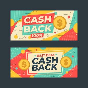 Collection de cashback de modèle de bannière web