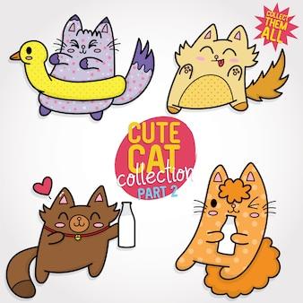 Collection de chats mignons partie 2