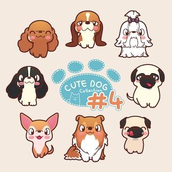 Collection de chien mignon 4