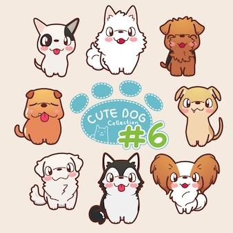 Collection de chien mignon 6