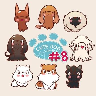 Collection de chien mignon 8
