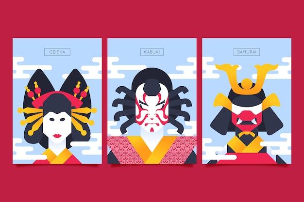 Collection de couvertures japonaises