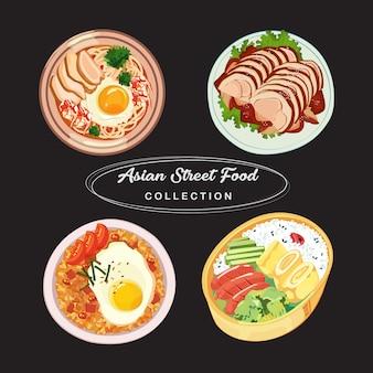 Collection de cuisine de rue asiatique