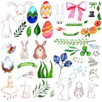 Collection d'éléments de Pâques aquarelle