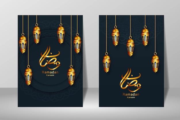 Collection de design ramadan