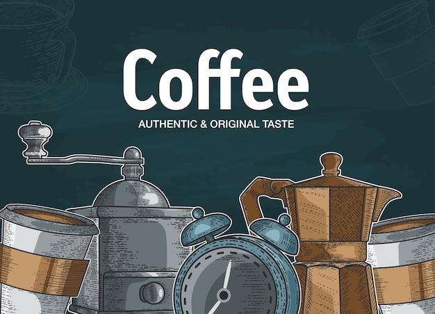 Collection dessinée à la main couleur café