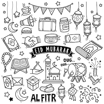 Collection dessinée à la main: eid mubarak