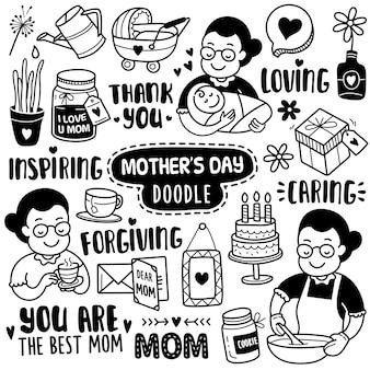 Collection dessinée à la main: fête des mères