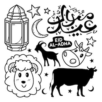 Collection De Doodle Eid Al-adha Vecteur Premium