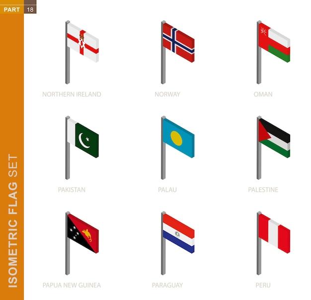Collection de drapeau isométrique isolée sur blanc
