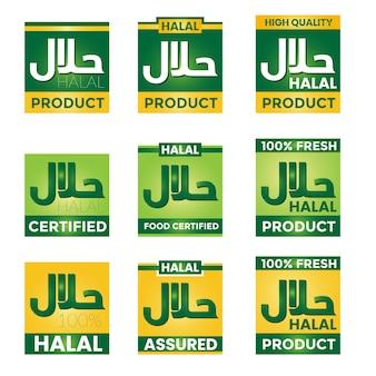 Collection élégante d'étiquettes halal