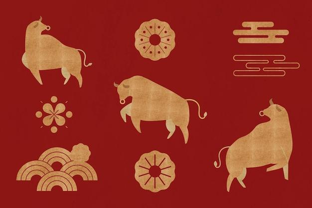 Collection d'éléments de conception d'or de vecteur d'année de boeuf chinois