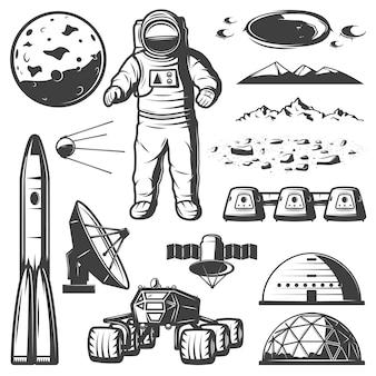 Collection d'éléments vintage de l'espace de mars