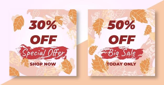 Collection de flyers de bannière de publication de vente de médias sociaux d'automne avec des feuilles d'automne dessinées à la main