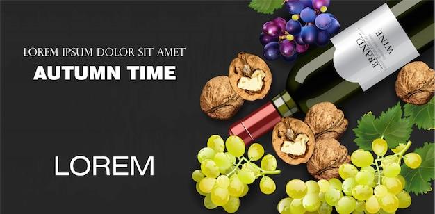 Collection de fruits et de vins d'automne
