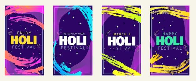 Collection d'histoires instagram festival holi dessinés à la main