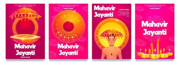 Collection d'histoires instagram flat mahavir jayanti